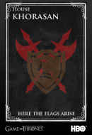 JoinTheRealm_sigil (22)