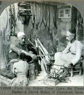 آهنگری فولاد دمشقی