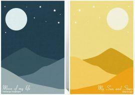 شب و روز صحرای دورن