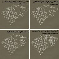 How To Draw House Stark Sigil's_winterfell.ir_5