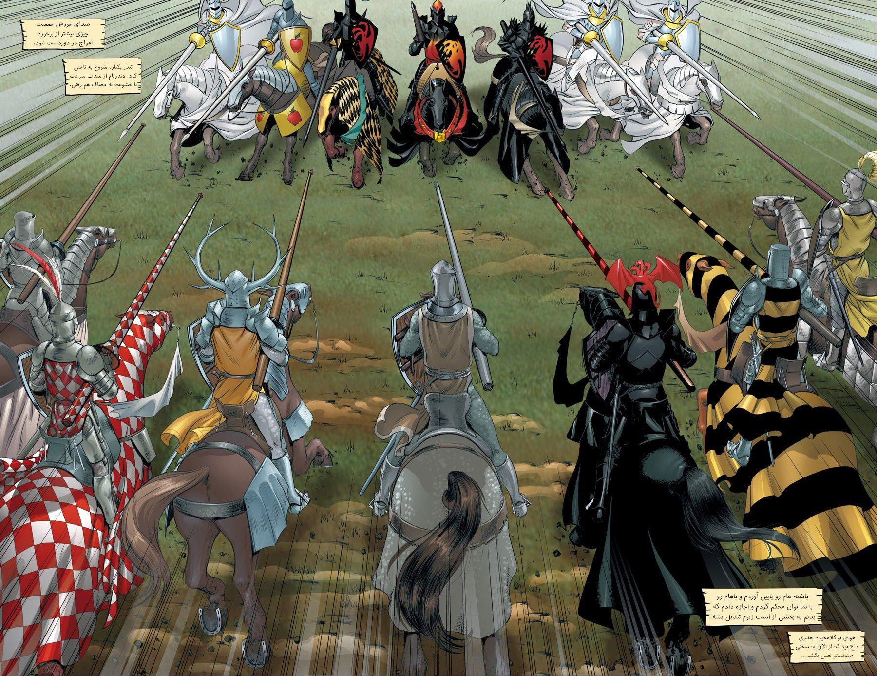 A Game Of Thrones The Hedge Knight www.Winterfell.ir 116 - دانلود رمان گرافیکی شوالیه آواره به مناسبت تولد شش سالگی مجموعه وینترفل
