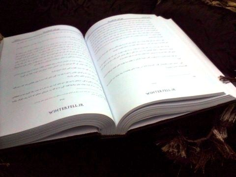 32453219949018082291 Copy - کتاب «یورش شمشیرها» با ترجمه سایت وینترفل به چاپ رسید!